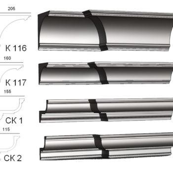 К-116,117,СК-1,2